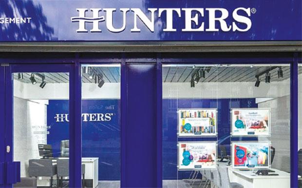 Hunters Tottenham office image