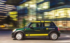 Company car image