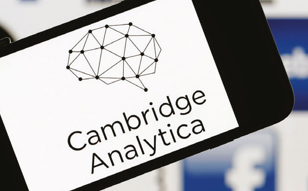 Cambridge Analytica software image