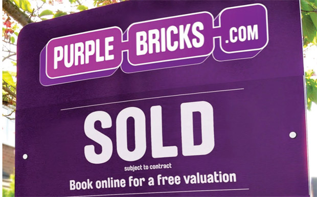 Purple Bricks signboard image