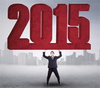 staff-training-challenges-2015